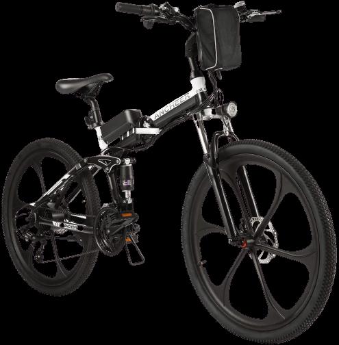 Ancheer Folding Electric Superlight Bike