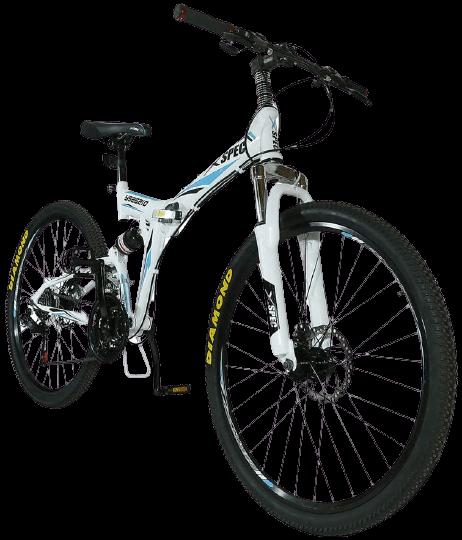 Xspec 26'' Folding Mountain Bike