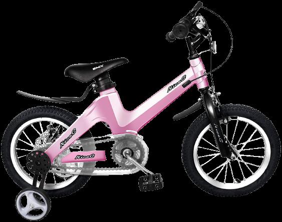 <strong>NiceC BMX Kids Bike with Dual Disc Brake</strong>